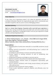 MOHAMMED SALEEM Contact no: 052 657 2758 Email : yoosufsalamath@gmail.com  Career ...