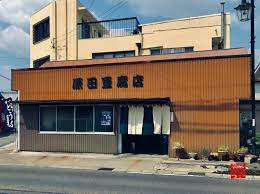 原田 豆腐 店 岡崎 市