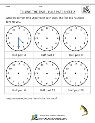 Free First Grade Math Worksheets | Homeschooldressage.com