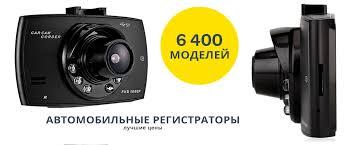 SIDEX.RU - Городец - Сеть магазинов Электроники. 420 пунктов ...