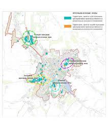 Экономика городского округа <b>Симферополь</b>: от Концепции ...