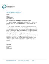 sample recognition letter template best business template sample recognition letter template themysticwindow lt3rig14
