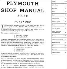 1939 plymouth repair shop manual original this manual covers all 1939 plymouth models including roadking model p7 deluxe model p8 if you have a pt81 commercial car this book will help you