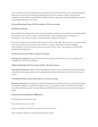 Business Development Executive Resume Service