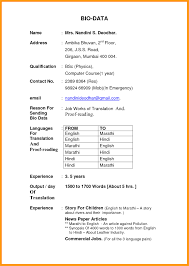 Biodata For Job Application Job Application Letter With Biodata Bushveld Lab