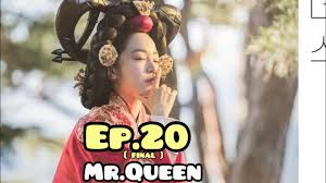 Mr.queen Episode 20 eng sub Preview - YouTube