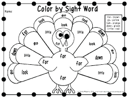 Sight Word Coloring Pages Printable Words Coloring Pages Swear Word