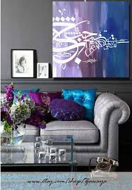 >home decor oil painting canvas print white blue navy purple interior  home decor oil painting canvas print white blue navy purple interior design wall art arabic