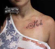 отзывы о Svyat Tattoo в москве яндекскарты