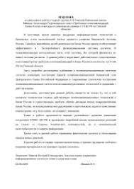 Несколько слов об актуальности темы docsity Банк Рефератов Несколько слов об актуальности темы