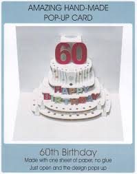 Pop Up 60th Birthday Cake My Gorgeous Cards Gifts
