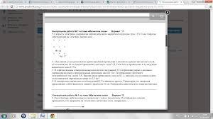 Контрольная работа по физике Магнитное поле Электромагнитная  Контрольная работа по физике Магнитное поле Электромагнитная индукция 11 класс