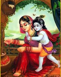 Little Krishna Playing With Mother ...