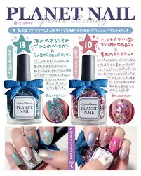 Planet Nail 公式 At Planetnailjp Twitter