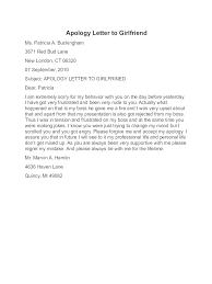 apology essay sample