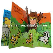 3d children book 3d book 3d children book cartoon 3d children book cartoon 3d children book 3d book on alibaba