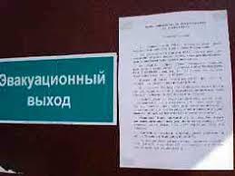 Нострификация документов нострификация диплома аттестата  Бюро переводов Транс Универсал под ключ выполняет все необходимые действия и работу по нострификации документов