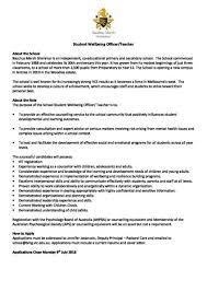 How Long Should A Resume Be Interesting AdvertStudent Wellbeing OfficerJune48 Bacchus Marsh Grammar