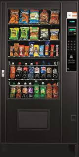 Ams Vending Machine
