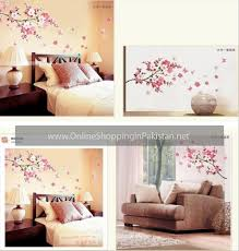 Small Picture Wall Sticker Pakistan Wall Decals Pakistan
