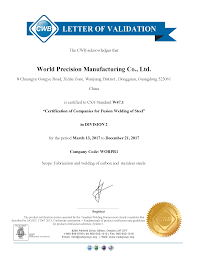 March 2017 World Precision Passed The Canada Cwb Welding