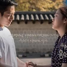 Nonton peninsula (2020) sub indo streaming movie download. Nonton Film Alive Korea Sub Indo Dramaqu