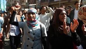 Image result for Houthi women PHOTO