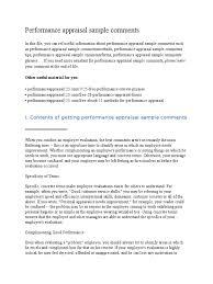 Performance Appraisal Sample Comments Performance Appraisal