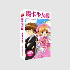 180pcs/Set Anime Cardcaptor <b>Sakura</b> Paper <b>Postcard</b>/Greeting ...