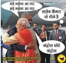 Jokes Sms In Hindi on Pinterest | Jokes Sms, Sms Jokes and Jokes ... via Relatably.com