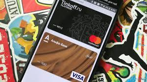 Android Pay: как настроить и как платить? — Wylsacom