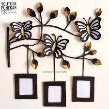 Elevate the everyday with chic designs, priced to perfection. Diy Wall Hanging Craft Ideas Newspaper Wall Decoration Ideas Home Decoration Room Decora Paper Wall Hanging Diy Wall Hanging Crafts Handmade Wall Hanging