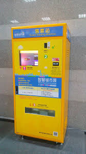 Vending Machine Expo Simple FileSmart City Expo 48 Ticket Vending Machinejpg Wikimedia Commons