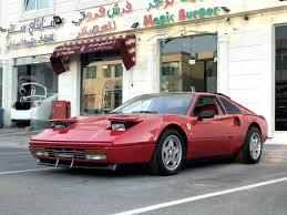 1992 Pontiac Fiero Ferrari Full Body Kit Usa