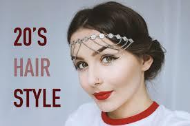 20 s hair style tutorial