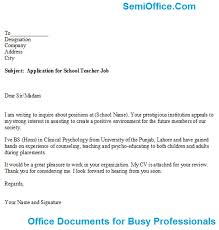 sample of application for teaching job cover letter templates application for job job cover letter format