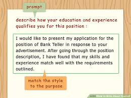 how to write about yourself examples wikihow image titled write about yourself step 14