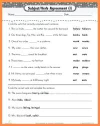 Subject Verb Agreement Sentences Worksheets