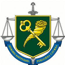 День работника контрольно ревизионной службы Украины отмечается  День работника контрольно ревизионной службы Украины