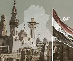 أعراق وديانات متنوعة في العراق.. كيف تتوزع؟ وما هي خصائصها؟