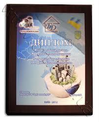 Дипломы на металле Бюро рекламных технологий Диплом партнера ТОВ