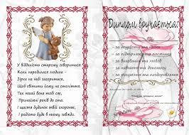 открытки папки дипломы валентинки Диплом крестной zoom Увеличить изображение