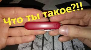 Раскладной <b>нож Xiaomi Mijia Huohou</b> | Впечатления и мини-тест ...