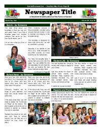 Newspaper Article Template Students Newspaper Templates For Students