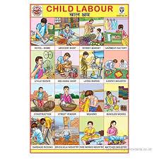 Labour Chart 10 X Ibd Educational Pre Primary Child Labour Children