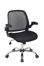 fabric office chairs with arms. amazoncom bonum ergonomic office task chair midback mesh swivel desk seat height and handle adjustable home with armrestblack kitchen u0026 fabric chairs arms