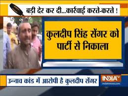 Unnao Rape Case Mla Kuldeep Singh Sengar Expelled From Bjp India