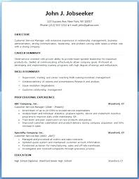 Free Downloadable Resume Templates Best Resume Format Template Free Download Downloadable Resume Template