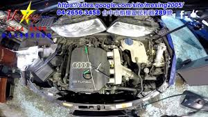 Radiator Fan And Cooling Fan Replacement AUDI A4 1.8T 2002~2005 ...
