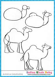 1240x1754 teach your kid to draw
